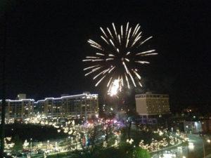 The Mini Groovy Condo - Fireworks
